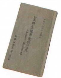 enkaku001.jpg