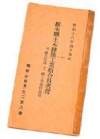 enkaku002.jpg