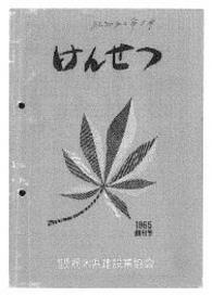 enkaku004.jpg