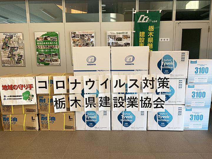 県 者 栃木 感染